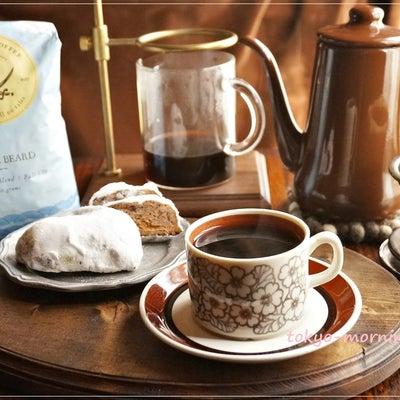 PIRATES COFFEE WHITE BEARD BLENDの記事に添付されている画像