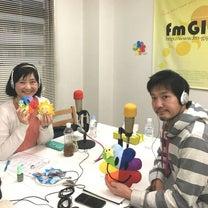 今夜20時 fm GIG「佐藤みふゆのHappy World」ゲストは 細野ゆーの記事に添付されている画像