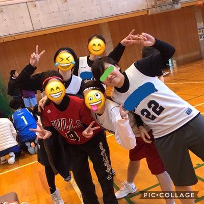 バスケ組の新年会の記事に添付されている画像
