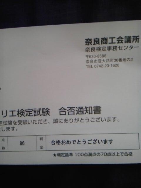 DVC00999.jpg
