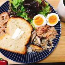 【天然酵母食パン・マルメリ】2日目は軽くトーストしたら〇〇を塗って!!の記事に添付されている画像