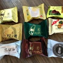高雄・台南パイナップルケーキ食べ比べの記事に添付されている画像