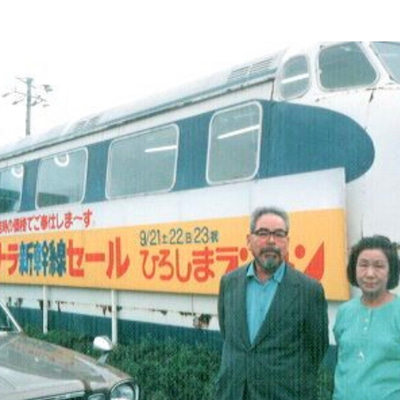 103歳で餃子います(^-^)/の記事に添付されている画像