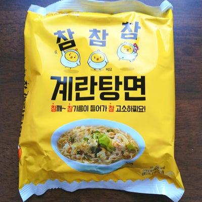 これ美味しい!パケも可愛いくてハマっている韓国ラーメン♪の記事に添付されている画像