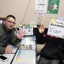 【毎日更新‼️継続は力なり】社長blog^_^の記事に添付されている画像