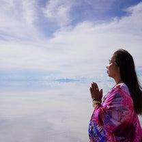 【ようこそ!新しい地球に…ウユニ塩湖の女神からのメッセージ】の記事に添付されている画像