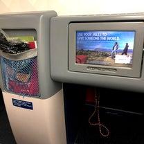 デルタ航空 ロサンゼルスからホノルルの記事に添付されている画像