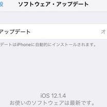 iPhone 6s Plusを入手の記事に添付されている画像
