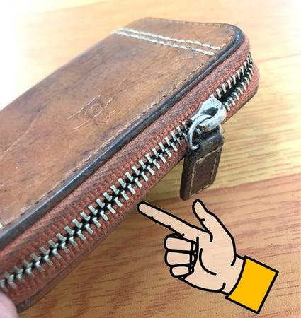 9bbfaef53395 尼崎 グッチ 財布修理 ホック修理 スナップボタンをきつくする カバン ...