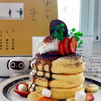 totan cotton cafe トタンコットンカフェ (筑波) チョコマシュの記事に添付されている画像