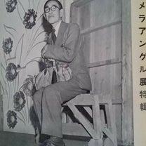 【西条昇の浅草の荷風コレクション】昭和25年「写真と技術」での浅草ロック座の舞台の記事に添付されている画像