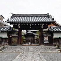 妙心寺塔頭龍泉菴 ~京の冬の旅 写真と御朱印~の記事に添付されている画像