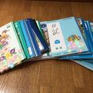 息子の日記帳は、我が家にとって大切なもの♡の記事より