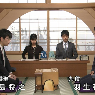 第68回NHK杯将棋トーナメント本戦準々決勝 豊島将之二冠VS羽生善治九段の記事に添付されている画像
