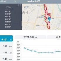 静岡マラソン2019はズームフライFKに決めたの記事に添付されている画像