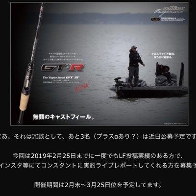 GEKIASA SHADチャレンジ(^^)の記事に添付されている画像