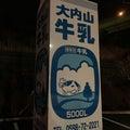 #真鯛の画像