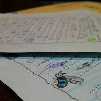 小学生児童のキャリア教育の感想文を頂いての記事に添付されている画像