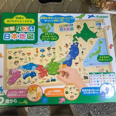 コストコ木製日本地図パズルの休日の記事に添付されている画像