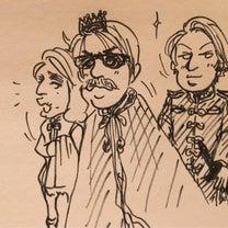 …我がTAKATSUKINGと王子は…お元気です!の記事に添付されている画像
