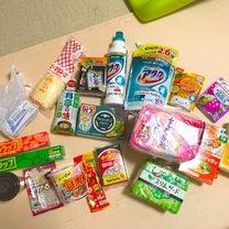 韓国へ持っていく物買い出しの記事に添付されている画像