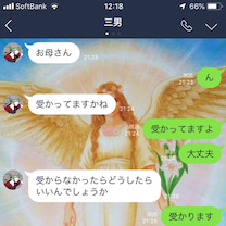 不登校三男高校合格 世の中チョロイわー実践の神の記事に添付されている画像
