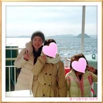 大島へ プチ旅行気分の記事に添付されている画像