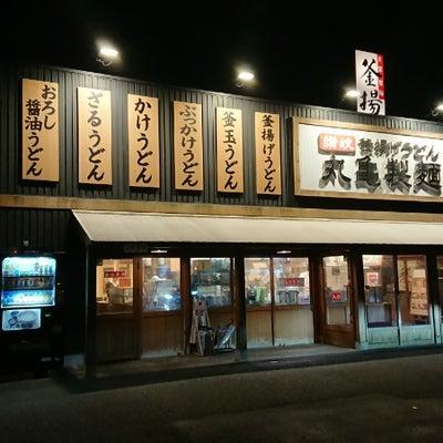 からあげをめぐる冒険7 かしわ天・半熟玉子天・カレーうどん(並) 他@丸亀製麺の記事に添付されている画像