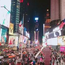 ニューヨークから戻りましたの記事に添付されている画像