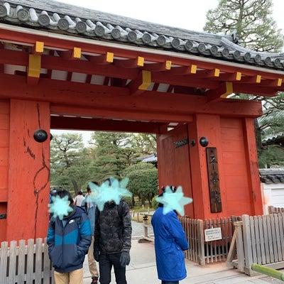 このまま京都を満喫しますの記事に添付されている画像