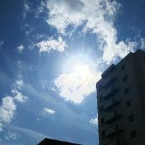 空と日常とレザークラフトの記事に添付されている画像