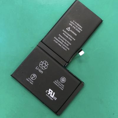 iPhoneXのバッテリー交換修理事例!L字型のバッテリーです!の記事に添付されている画像