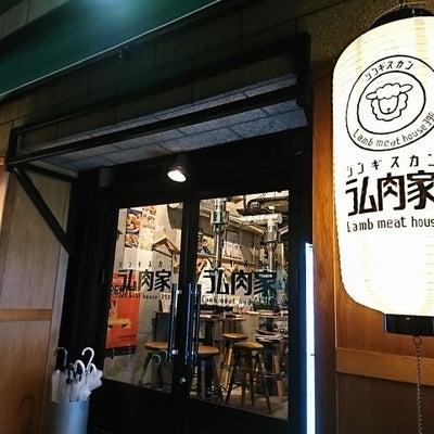 生ラム肉焼肉がおいしい♪大阪のジンギスカン♪ラム肉家398の記事に添付されている画像