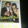 """2019/02/16 神薙ラビッツの出演!""""MORE!MORE!MORE!""""心斎橋サンホールの画像"""