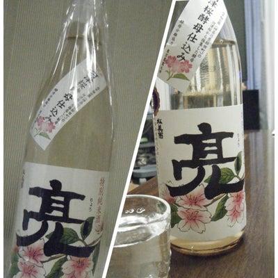 お酒とひな飾りとうずらの絵の記事に添付されている画像