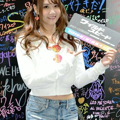 安藤まい☆TOKYO AUTO SALON2019☆ワイルド・スピードの記事に添付されている画像