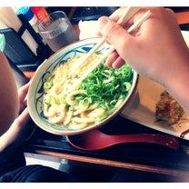 丸亀製麺 ☺︎の記事に添付されている画像