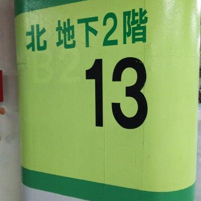 松坂屋名古屋店。。。の記事に添付されている画像