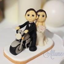 ☆マジパンオーダー☆ 新郎新婦さんとバイクの記事に添付されている画像