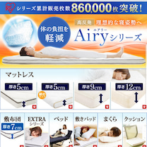 寝具を一新♡の記事に添付されている画像
