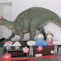 恐竜博物館 雛恐竜の記事に添付されている画像