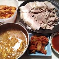 韓国料理!の記事に添付されている画像