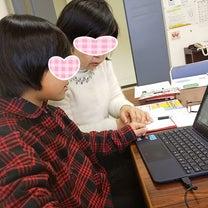 【開催レポ】小学校の先生ママも一緒にプログラミングの記事に添付されている画像