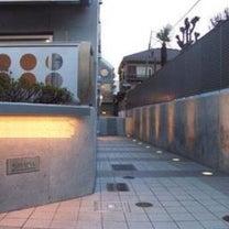 【高齢者・賃貸】高齢者の方でも住める♪ 渋谷区初台のデザイナーズ 緊急通報システの記事に添付されている画像