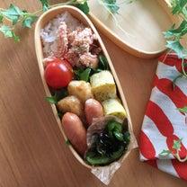 2/17のお弁当&お昼ごはんの記事に添付されている画像