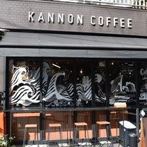 KANNON COFFEEの記事に添付されている画像