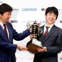 朝日杯 優勝 おめでとう!!!の記事に添付されている画像