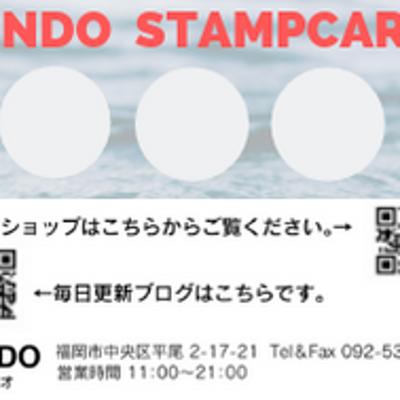 新スタンプカードのデビューフェア始まりました!!の記事に添付されている画像