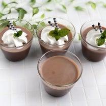 【ダイエットレシピ】簡単ぷるぷるチョコレートプリンの記事に添付されている画像