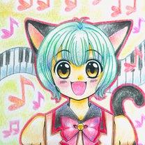 色鉛筆で、ピアニストの黒猫イラスト♪の記事に添付されている画像